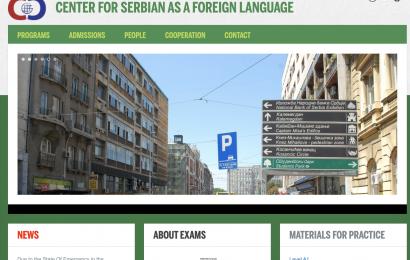 移民塞爾維亞 – 在塞爾維亞外國人語言中心 學習塞爾維亞語