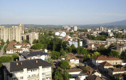 塞爾維亞 銀行和郵局